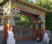 Kaza Monastery Gate
